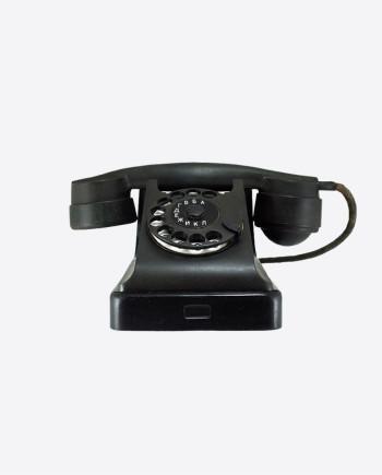 """Телефон """"БАГТА-50 АТС"""", ВЭФ, Рига, Латвийская ССР, 1960 год."""