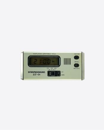 """Дорожные кварцевые цифровые часы """"Электроника 22-01"""", Новосибирск, а/я59, 1985г."""