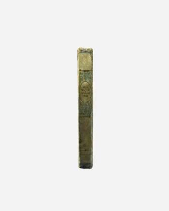 """""""Книга о вкусной и здоровой пище"""", изд. """"Пищепром"""", 1964 год."""
