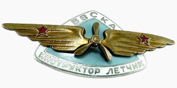 ВВС-КА-фото-№2-в-тексте-