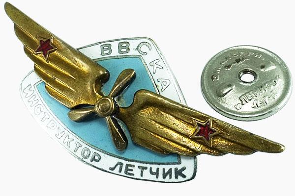 ВВС-КА-фото-№3-в-тексте-