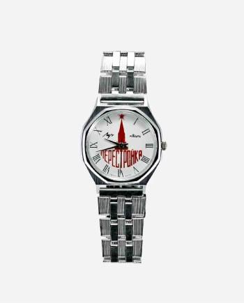 """Часы Луч """"Перестройка, кварц, Минский часовой завод, СССР, конец 80-х."""